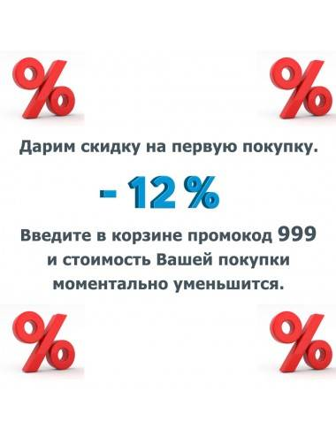 RIHO NEO 140 x 140 х 47,5 (315л) гидромассажная ванна