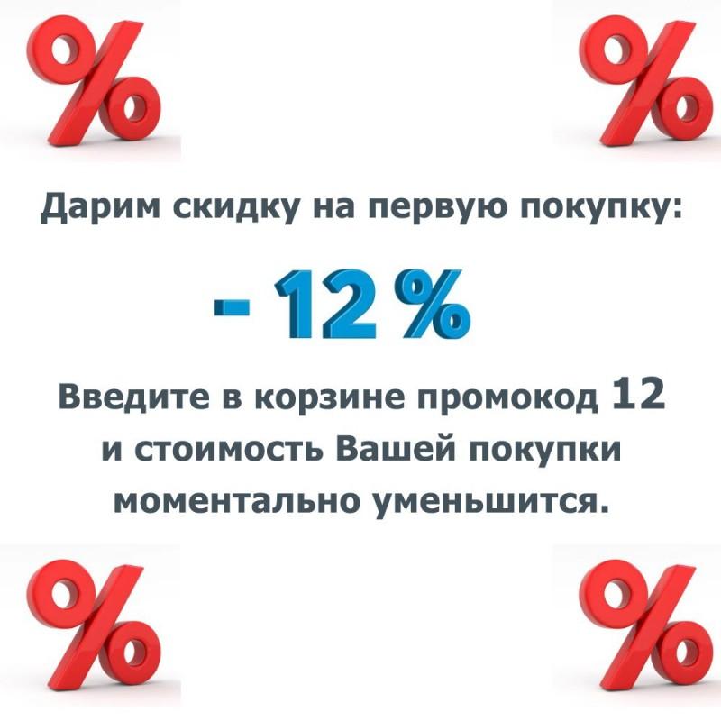 RELISAN NEONIKA 160 х 70 х 41 (170л) гидромассажная ванна