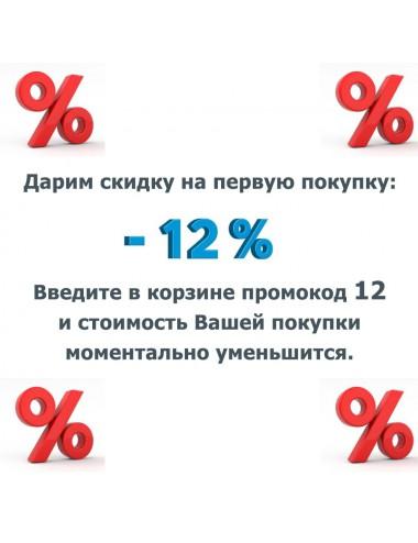 RIHO ручка для ванны полиуретановая